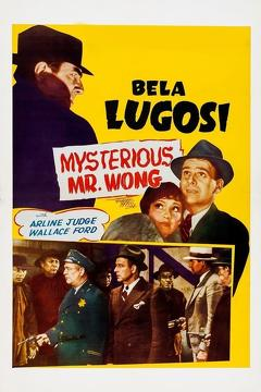 Best Thriller Movies of 1934 : The Mysterious Mr. Wong