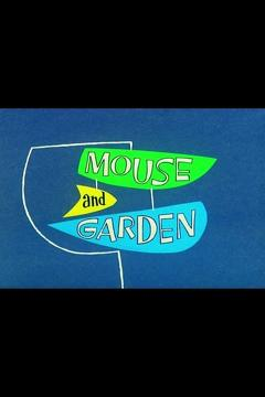 Best Animation Movies of 1960 : Mouse and Garden
