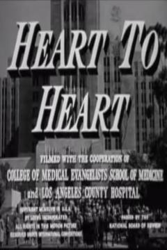 Best Documentary Movies of 1949 : Heart to Heart