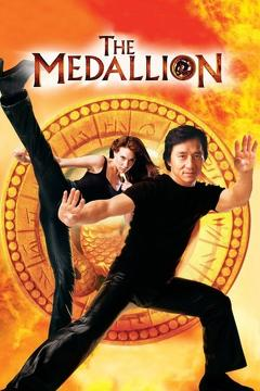 Best Fantasy Movies of 2003 : The Medallion