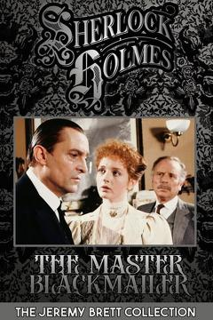 Best Tv Movie Movies of 1992 : The Master Blackmailer