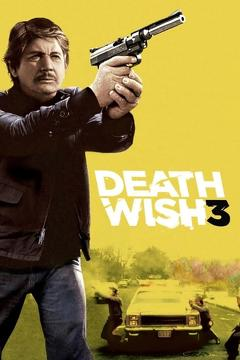 Best Crime Movies of 1985 : Death Wish 3