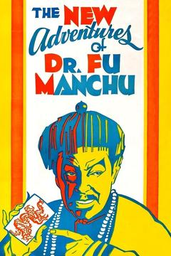 Best Mystery Movies of 1930 : The Return of Dr. Fu Manchu