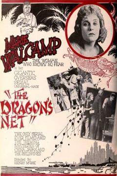 Best Action Movies of 1920 : The Dragon's Net