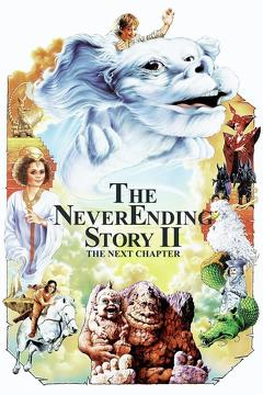Best Family Movies of 1990 : The NeverEnding Story II: The Next Chapter