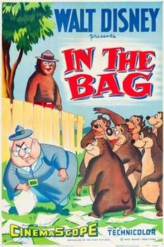 Best Animation Movies of 1956 : In the Bag