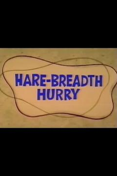 Best Animation Movies of 1963 : Hare-Breadth Hurry