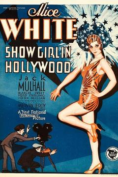 Best Music Movies of 1930 : Show Girl in Hollywood