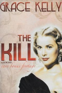Best Mystery Movies of 1952 : The Kill