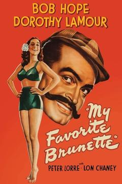 Best Mystery Movies of 1947 : My Favorite Brunette
