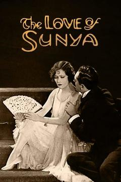 Best Romance Movies of 1927 : The Love of Sunya