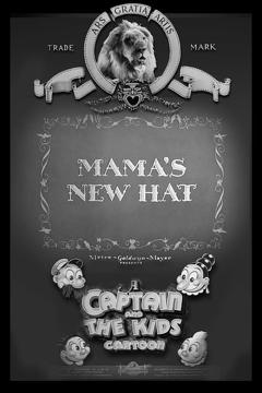 Best Animation Movies of 1939 : Mama's New Hat