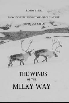 Best Documentary Movies of 1978 : The Winds of the Milky Way