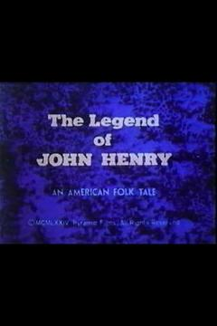 Best Animation Movies of 1974 : The Legend of John Henry
