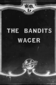 Best Western Movies of 1916 : The Bandit's Wager