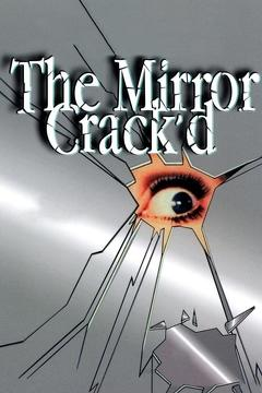 Best Crime Movies of 1980 : The Mirror Crack'd