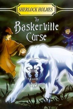 Best Animation Movies of 1983 : Sherlock Holmes and the Baskerville Curse