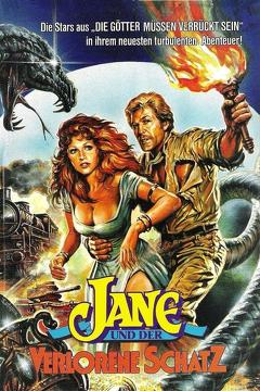 Best Adventure Movies of 1987 : The Jewel of the Gods