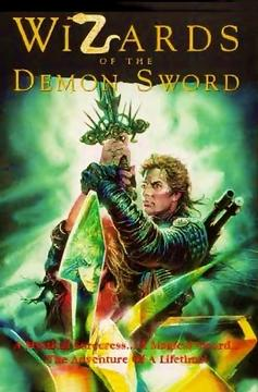 Best Science Fiction Movies of 1991 : Wizards of the Demon Sword