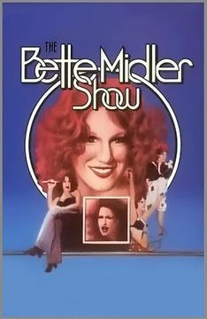 Best Music Movies of 1976 : The Bette Midler Show: The Depression Tour