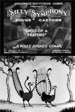 Best Animation Movies of 1931 : Birds of a Feather