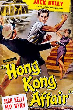 Best Mystery Movies of 1958 : Hong Kong Affair