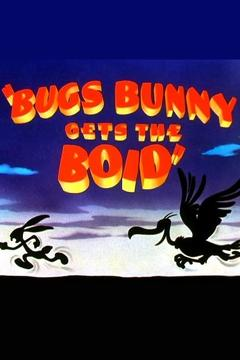 Best Family Movies of 1942 : Bugs Bunny Gets the Boid