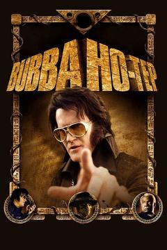 Best Horror Movies of 2002 : Bubba Ho-tep