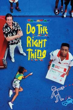 Best Drama Movies of 1989 : Do the Right Thing