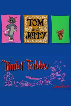 Best Family Movies of 1957 : Timid Tabby