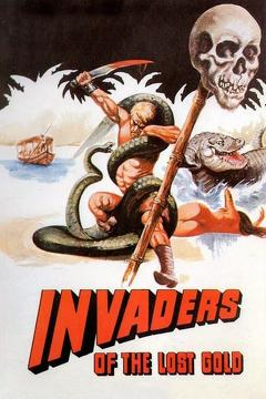 Best War Movies of 1982 : Invaders of the Lost Gold
