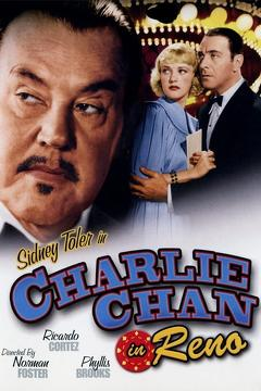 Best Thriller Movies of 1939 : Charlie Chan in Reno