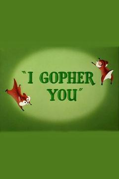 Best Family Movies of 1954 : I Gopher You