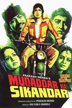 Best Romance Movies of 1978 : Muqaddar Ka Sikandar