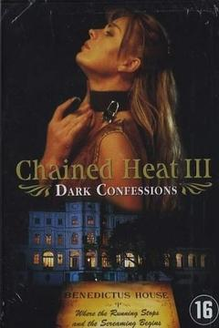 Best Horror Movies of 2000 : Dark Confessions