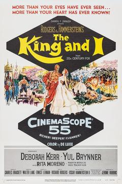 Best Drama Movies of 1956 : The King and I
