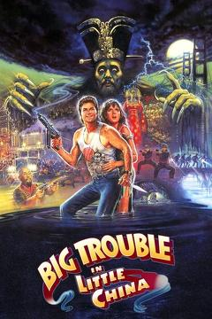 Best Movies of 1986 : Big Trouble in Little China