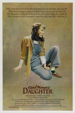 Best Music Movies of 1980 : Coal Miner's Daughter
