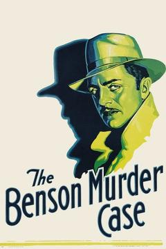 Best Mystery Movies of 1930 : The Benson Murder Case