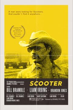 Best Crime Movies of This Year: Scooter: The Beginning