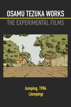 Best Animation Movies of 1984 : Jumping