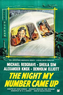 Best Mystery Movies of 1955 : The Night My Number Came Up