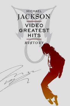 Best Music Movies of 1995 : Michael Jackson Video Greatest Hits: HIStory