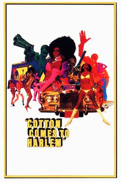 Best Crime Movies of 1970 : Cotton Comes to Harlem