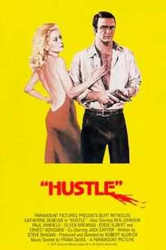Best Mystery Movies of 1975 : Hustle