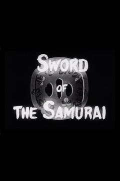 Best Documentary Movies of 1939 : Sword of the Samurai