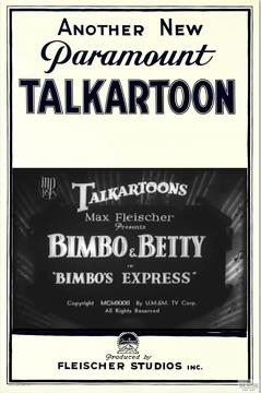 Best Animation Movies of 1931 : Bimbo's Express