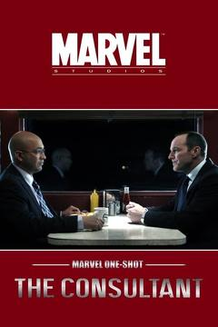 Best Science Fiction Movies of 2011 : Marvel One-Shot: The Consultant