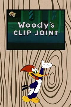 Best Animation Movies of 1964 : Woody's Clip Joint