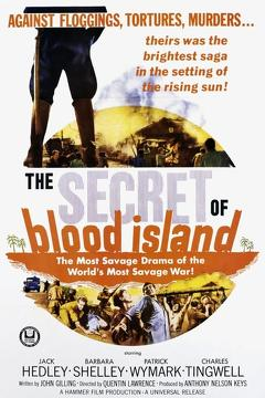 Best Action Movies of 1964 : The Secret of Blood Island